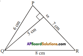 AP Board 7th Class Maths Solutions Chapter 13 Area and Perimeter Ex 3 6