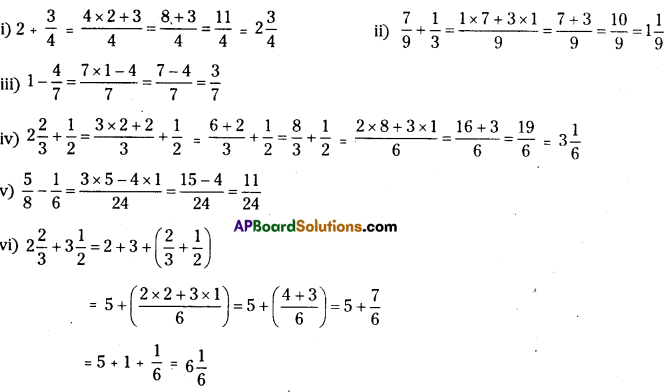 AP Board 7th Class Maths Solutions Chapter 2 Fractions, Decimals and Rational Numbers Ex 1 1