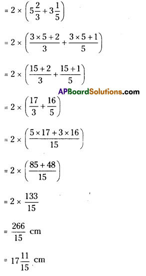 AP Board 7th Class Maths Solutions Chapter 2 Fractions, Decimals and Rational Numbers Ex 1 5