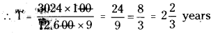 AP Board 7th Class Maths Solutions Chapter 6 Ratio - Applications Ex 6 1