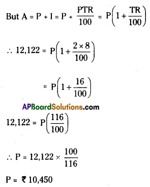 AP Board 7th Class Maths Solutions Chapter 6 Ratio - Applications Ex 6 2