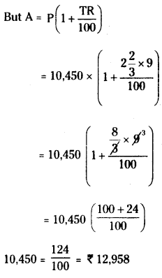 AP Board 7th Class Maths Solutions Chapter 6 Ratio - Applications Ex 6 3