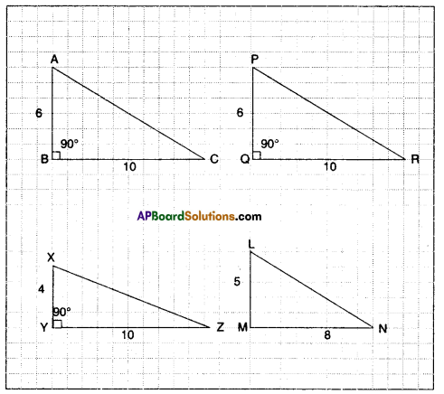 AP Board 7th Class Maths Solutions Chapter 8 Congruency of Triangles Ex 4 10