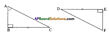 AP Board 7th Class Maths Solutions Chapter 8 Congruency of Triangles Ex 4 12