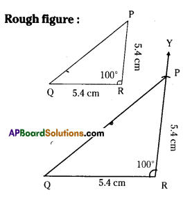 AP Board 7th Class Maths Solutions Chapter 9 Construction of Triangles Ex 2 5