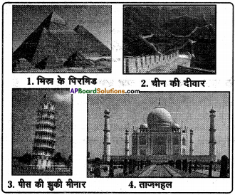 AP Board 8th Class Hindi Solutions Chapter 6 दिल्ली से पत्र 4