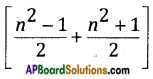 AP Board 8th Class Maths Notes Chapter 6 Square Roots and Cube Roots 1