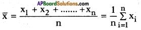 AP SSC 10th Class Maths Notes Chapter 14 Statistics 1