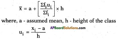 AP SSC 10th Class Maths Notes Chapter 14 Statistics 5