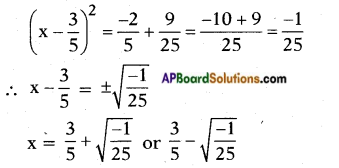 AP SSC 10th Class Maths Notes Chapter 5 Quadratic Equations 3