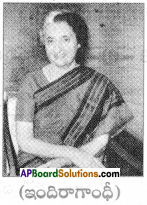 AP SSC 10th Class Telugu Solutions Chapter 7 మా ప్రయత్నం 10