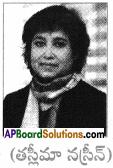 AP SSC 10th Class Telugu Solutions Chapter 7 మా ప్రయత్నం 13