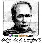 AP Board 8th Class Telugu Solutions Chapter 10 సంస్కరణ 4