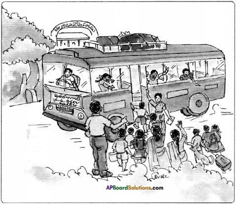 AP Board 8th Class Telugu Solutions Chapter 4 అజంతా చిత్రాలు 1