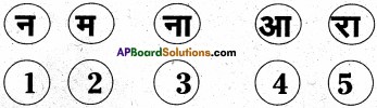 AP Board 6th Class Hindi Solutions Chapter 1 बारिश 9