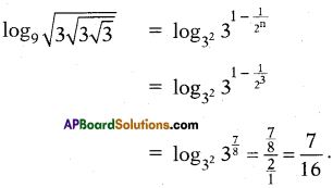 AP 10th Class Maths Bits Chapter 1 Real Numbers with Answers (1)