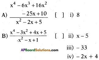 AP 10th Class Maths Bits Chapter 3 Polynomials Bits 21