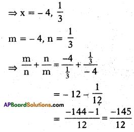 AP 10th Class Maths Bits Chapter 3 Polynomials Bits 27