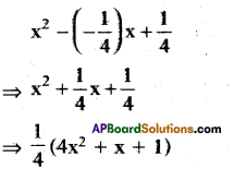AP 10th Class Maths Bits Chapter 3 Polynomials Bits 31
