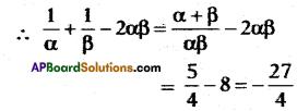 AP 10th Class Maths Bits Chapter 3 Polynomials Bits 33