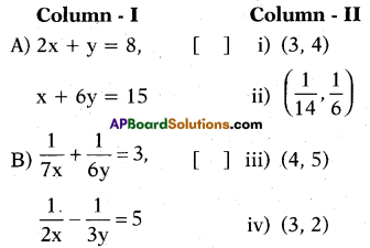 AP 10th Class Maths Bits Chapter 4 Pair of Linear Equations in Two Variables Bits 1