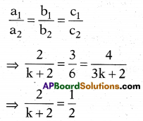 AP 10th Class Maths Bits Chapter 4 Pair of Linear Equations in Two Variables Bits 10