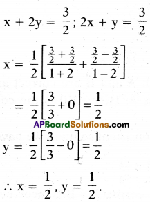 AP 10th Class Maths Bits Chapter 4 Pair of Linear Equations in Two Variables Bits 14