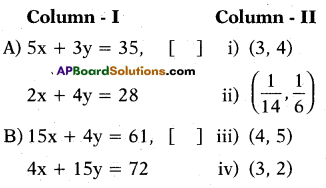 AP 10th Class Maths Bits Chapter 4 Pair of Linear Equations in Two Variables Bits 2