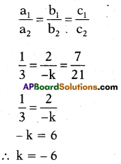 AP 10th Class Maths Bits Chapter 4 Pair of Linear Equations in Two Variables Bits 5