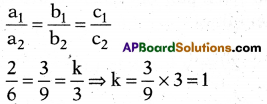 AP 10th Class Maths Bits Chapter 4 Pair of Linear Equations in Two Variables Bits 7