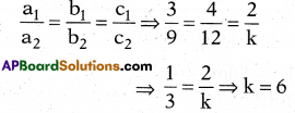 AP 10th Class Maths Bits Chapter 4 Pair of Linear Equations in Two Variables Bits 8