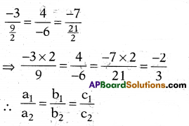 AP 10th Class Maths Bits Chapter 4 Pair of Linear Equations in Two Variables Bits 9