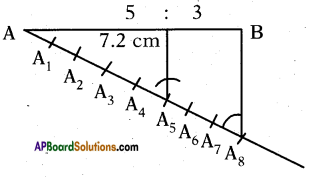 AP 10th Class Maths Important Questions Chapter 8 Similar Triangles Important Questions 10
