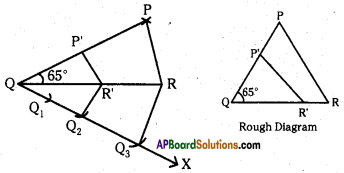 AP 10th Class Maths Important Questions Chapter 8 Similar Triangles Important Questions 12