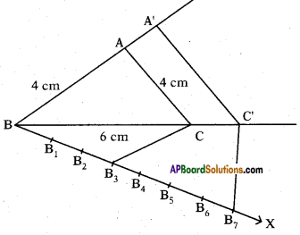 AP 10th Class Maths Important Questions Chapter 8 Similar Triangles Important Questions 18