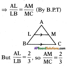 AP 10th Class Maths Important Questions Chapter 8 Similar Triangles Important Questions 2