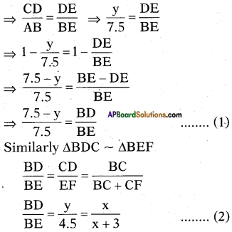 AP 10th Class Maths Important Questions Chapter 8 Similar Triangles Important Questions 24