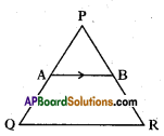 AP 10th Class Maths Important Questions Chapter 8 Similar Triangles Important Questions 5