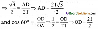 AP 10th Class Maths Important Questions Chapter 9 Tangents and Secants to a Circle 20