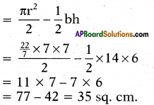 AP 10th Class Maths Important Questions Chapter 9 Tangents and Secants to a Circle 5