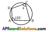 AP 9th Class Maths Bits Chapter 12 Circles with Answers 10